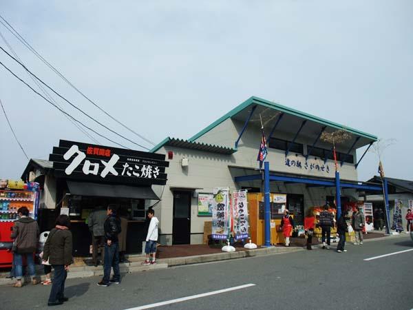 道の駅・佐賀関で「クロメたこ焼き」が食べられます