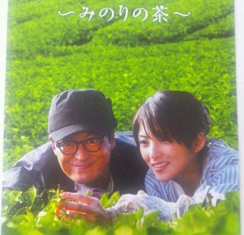 映画「種まく旅人~みのりの茶~」撮影秘話〈1〉