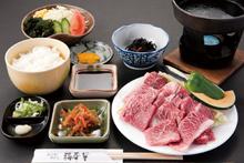 レストラン 福寿草