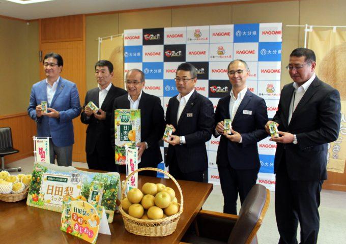 カゴメ「野菜生活100日田梨ミックス」が9月3日に新発売!