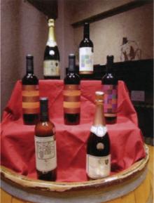 安心院葡萄酒工房
