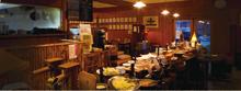 万象の湯 天恵塾食堂