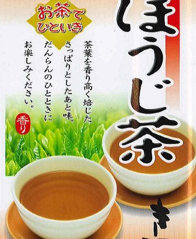 きつき茶 ほうじ茶