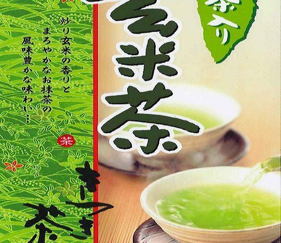 きつき茶 抹茶入り玄米茶