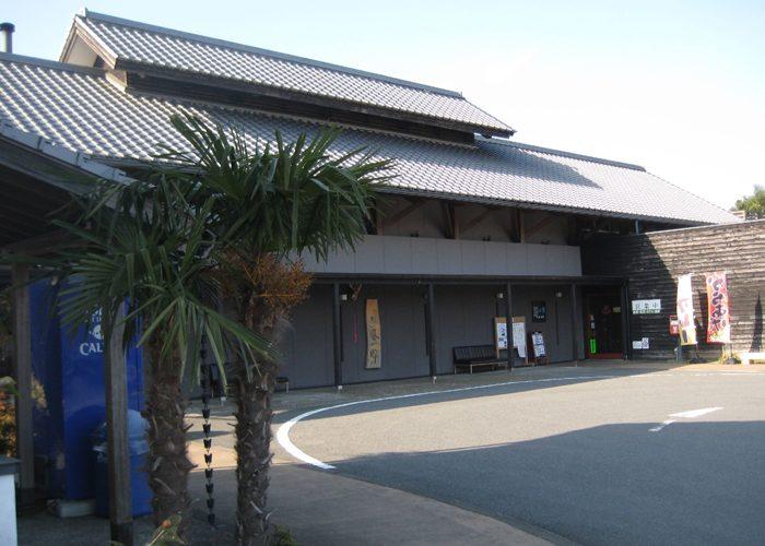 Yamaga-onsen Kazenosato