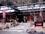 仙人田茶屋