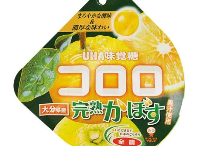 大人気グミ「コロロ」に完熟かぼす味登場!