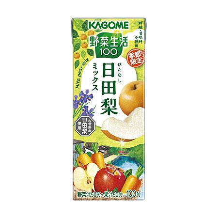 「野菜生活100日田梨ミックス」が新発売!!🍹